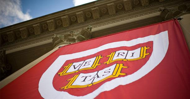 شعار دانشگاه هاروارد - Veritas - حقیقت