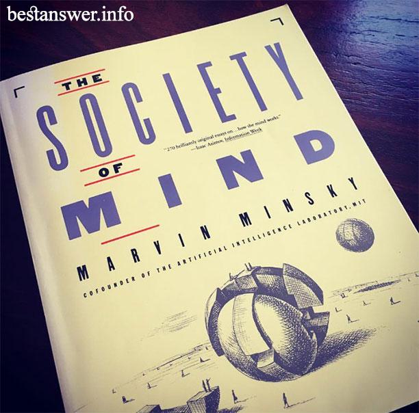 جلد کتاب Society of Mind ماروین میسنکی