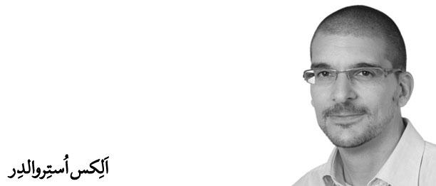 الکساندر استروالدر - طراح بوم مدل کسب و کار