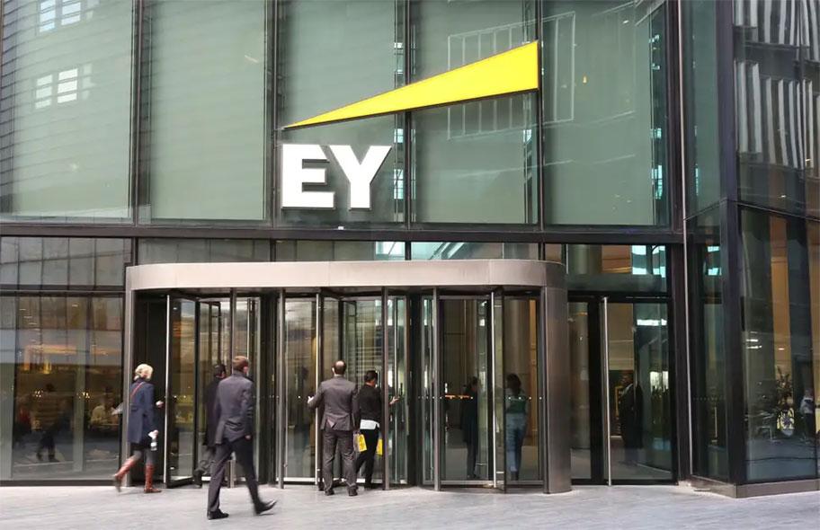 دفتر شرکت ارنست اند یانگ لندن