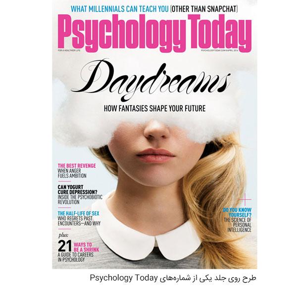 روانشناسی امروز